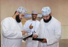 JISSER: Bridging the Hiring Gap in Oman